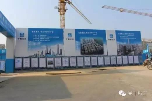中建内部项目施工现场,安全文明施工样板工地_28