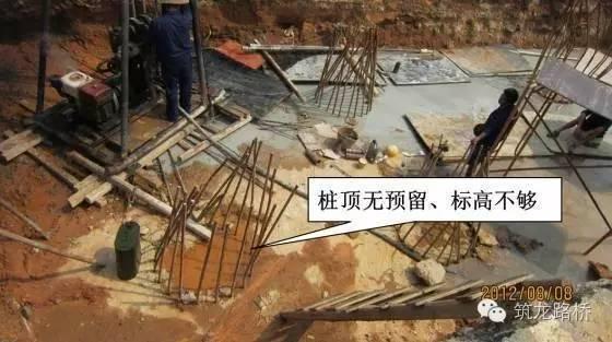 桥梁下部基础的施工质量通病_9