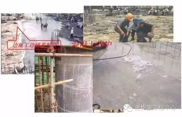 大体积混凝土施工规范要点_18