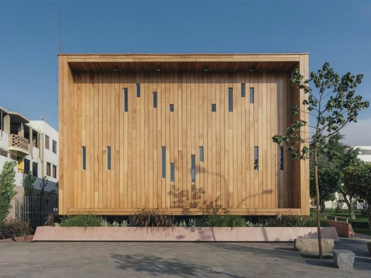 秘鲁拉莫利纳社区图书馆