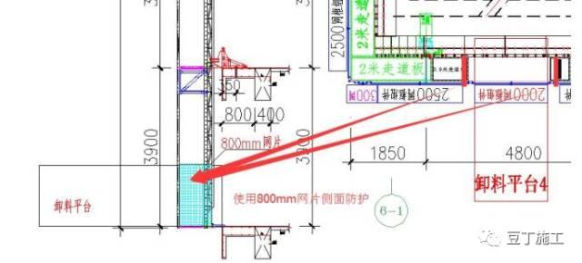 一种新型全钢式升降脚手架,在这里施工就像在室内施工一样_56