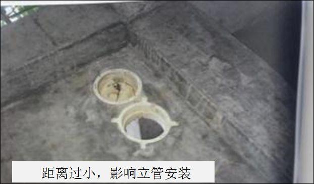 碧桂园同层排水工艺,值得学习_8
