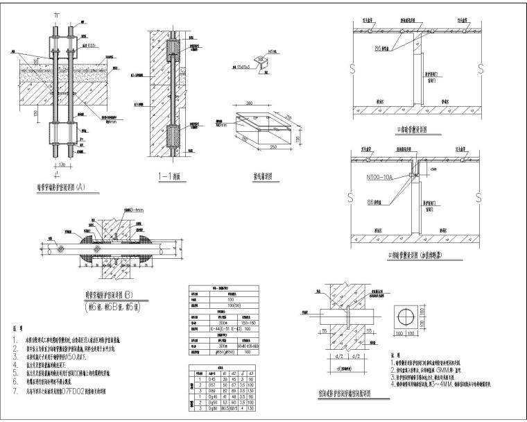 [浙江]金华职业技术学院图书信息中心电气初步设计
