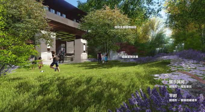 [江西]新中式东方盛唐帝景深宅庭院景观规划设计方案-阳光草坪景观效果图