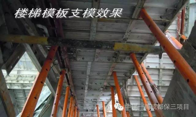 新工艺新技术也要学起来,铝模施工技术全过程讲解_39