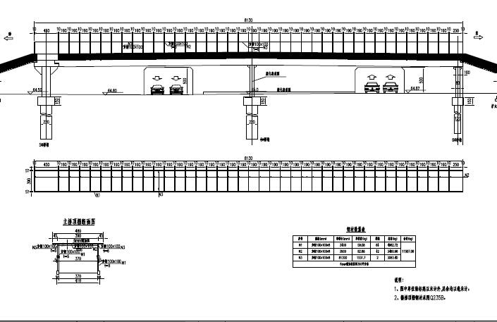 2017年设计不对称跨径39+39m带顶棚钢箱梁L型人行天桥设计图纸81页_5
