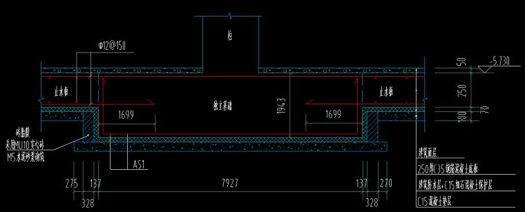 洋房图纸柱梁板楼图全图_2