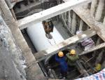 [陕西建工]市政工程排水管道工程专项施工方案