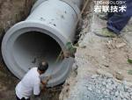排水管主要问题和管道检测应用实例