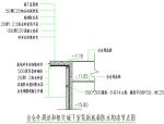 [四川]大学多学科教育中心项目施工组织设计(202页)