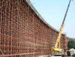 连续板梁桥满堂支架模板设计计算