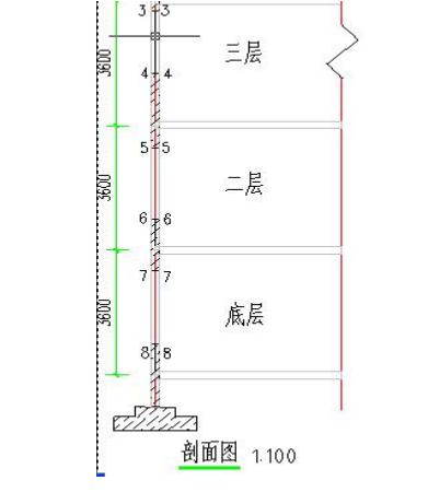 砖混结构办公楼结构设计(PDF,14页)_2