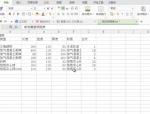 作业—第二期BIM项目实战多软件试学班