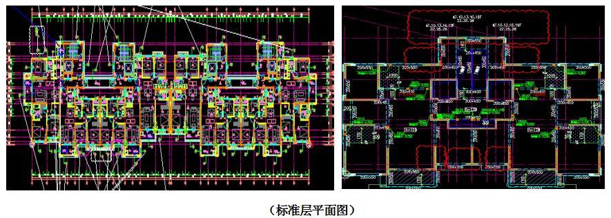 万科拉片式铝模板工程专项施工方案揭秘!4天一层,纯干货!_4