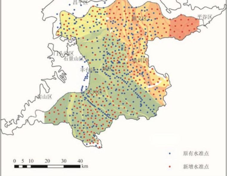 全国地下水与地面沉降信息共享系统上线_1