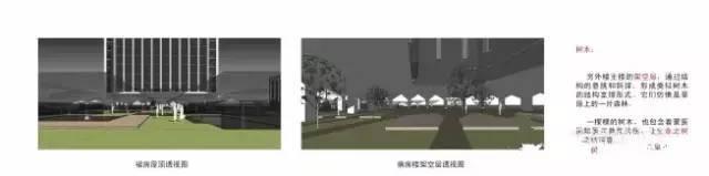 """医院建筑造型设计如何做到""""因地制宜""""?_3"""