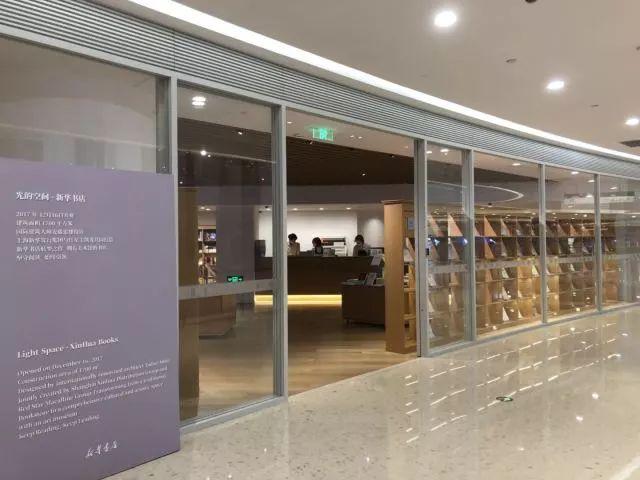 从半路出家到建筑大师,安藤忠雄设计的书店让你不想回家_11