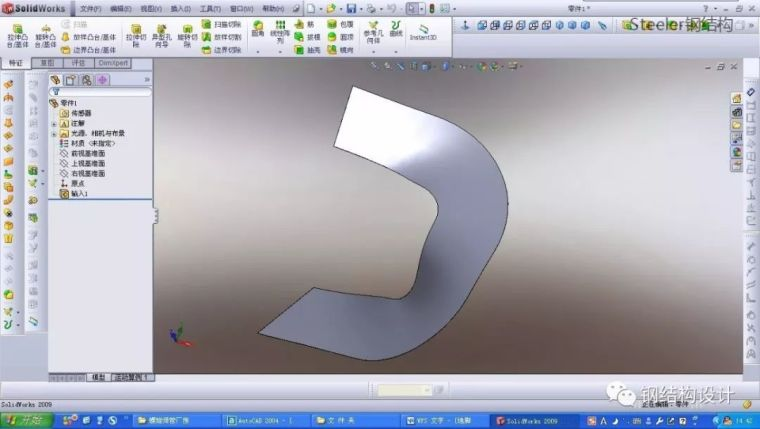 双曲钢构件深化设计和加工制作流程(多图,建议收藏)_7