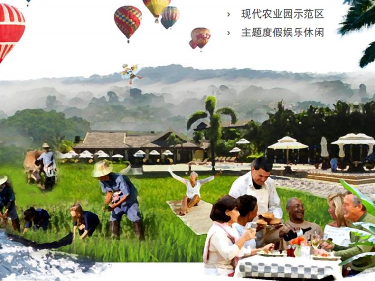 [海南]三亚槟榔河两岸滨水地区总体城市规划景观设计(生态 传统与现代)