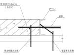 阿里巴巴(上海)物联网技术应用中心工程耐磨地坪专项施工方案