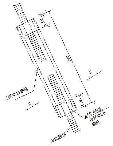 一种新型工具式悬挑架——花篮拉杆工具式悬挑架施工工法_10