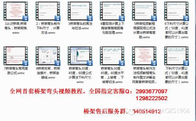 水电施工视频教程全套之建筑给排水综合图纸图例大全dwg格式_20