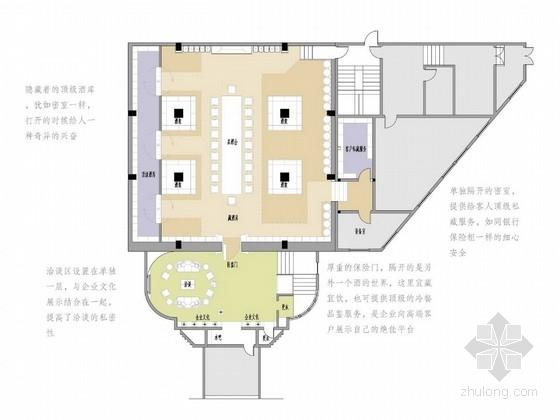 [天津]中外合资企业高档典雅红酒展厅设计方案图