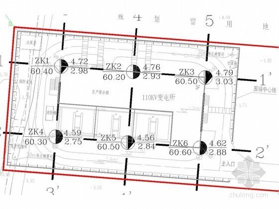 [浙江]110KV变电站岩土工程勘察报告(详勘 图表数据齐全)