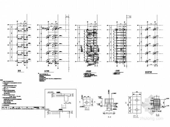 框架结构与钢结构组合厂房出货区结构施工图