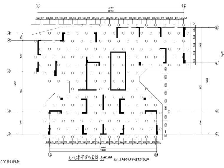 28层剪力墙结构高层住宅楼结构施工图