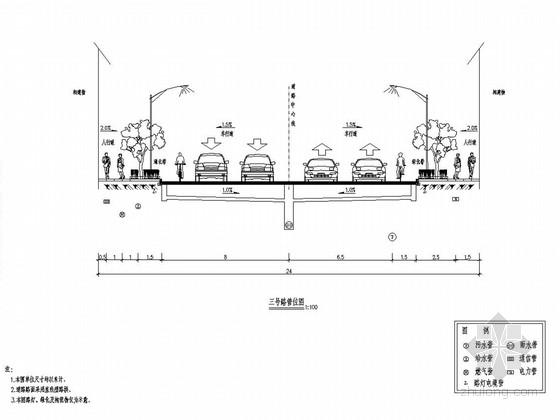 [浙江]城市次干道道路给排水工程施工图设计27张