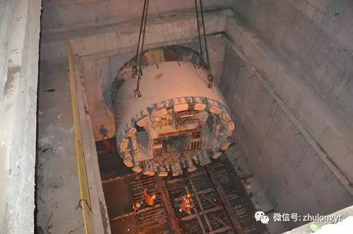 隧道是怎样建成的_18