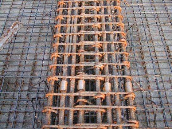 钢筋混凝土工程质量事故分析(附案例)