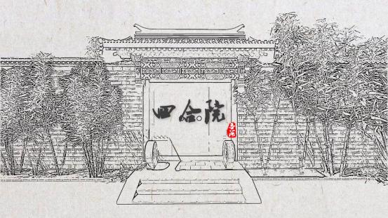 艺术民宿设计,杨家大院设计案例_11