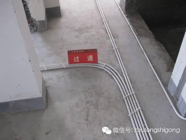 水电安装规范做法,再没见过比这个全的了!