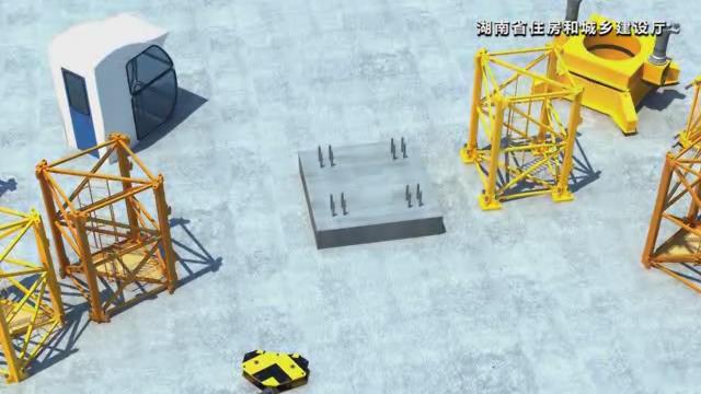 湖南省建筑施工安全生产标准化系列视频—塔式起重机_8