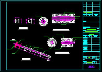 地下空间基坑支护工程大样CAD图集_1