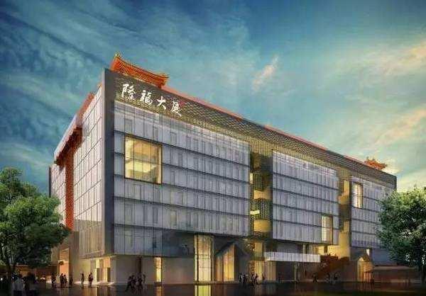 隆福大厦新建2#高基配电室工程