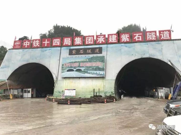 四川藏区不通高速成历史_9