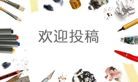 【长期征集】筑龙项目管理官方微信公众号,征稿啦!_2