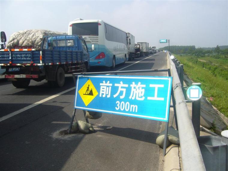 沥青路面日常养护及维修施工要点(大量附图,共143页)