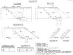 市政工程路基设计图(共174页)