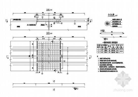 2×12米预应力混凝土空心板桥面连续钢筋构造节点详图设计