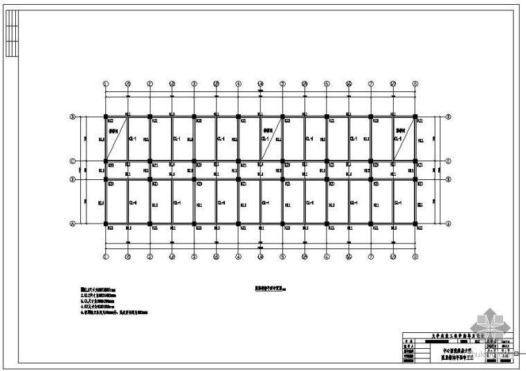 [学士]某中心医院病房大楼毕业设计(含计算书、部分图纸)
