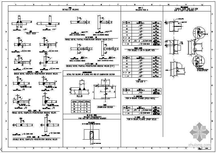 某钢结构焊缝标准节点构造详图