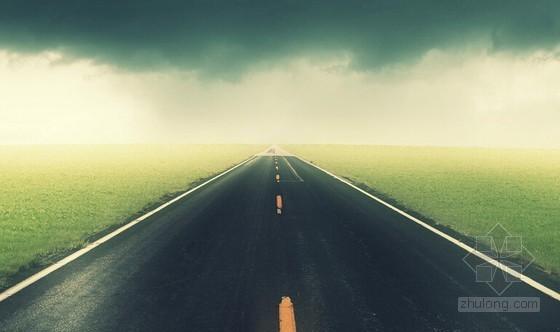 [上海]市政道路(公路二级)工程造价指标分析