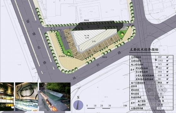 [安徽]七层开放抒情性办公综合体建筑设计方案文本-七层开放抒情性办公综合体建筑总平面图
