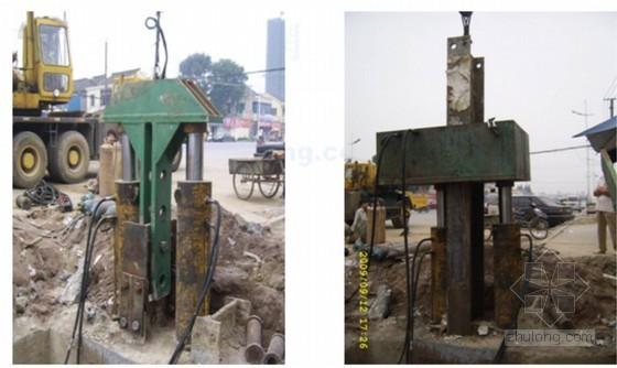 [上海]SMW工法桩及内支撑体系基坑围护施工方案