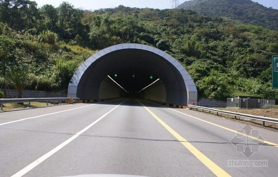 隧道工程施工阶段监理手册