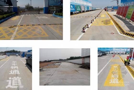 [武汉]心脏病医院工程安全文明施工策划方案(附图丰富178页)-人行道与重载车道分离